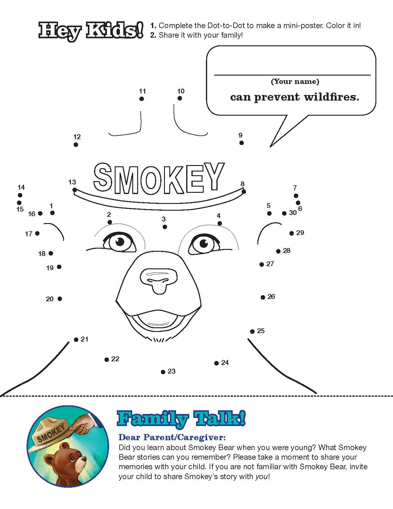 smokey-mini-poster